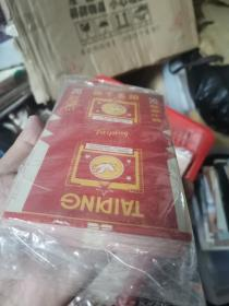 全品相 老烟标 随机发5枚,泰平香烟--中国烟草公司南昌卷烟厂