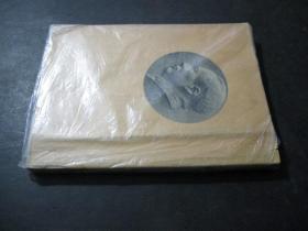 毛泽东选集 第一卷   竖版繁体 大32开 1951年一版一印