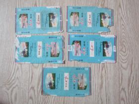 烟标:长江5张