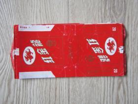 烟标:红金龙21张