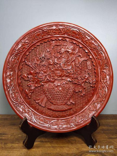 收藏剔紅漆器賞盤富貴平安屏風擺件直徑30厘米