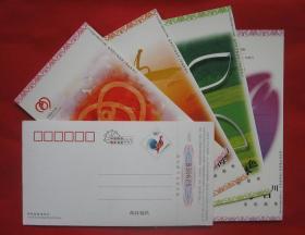 """中国邮政贺年有奖明信片 企业金卡 """"文明在行动""""   江苏省邮政广吿有限公司2005年发布  全套5枚 新片"""