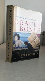 A Journey Between China's Past and Present: Oracle Bones 英文原版-《甲骨文》