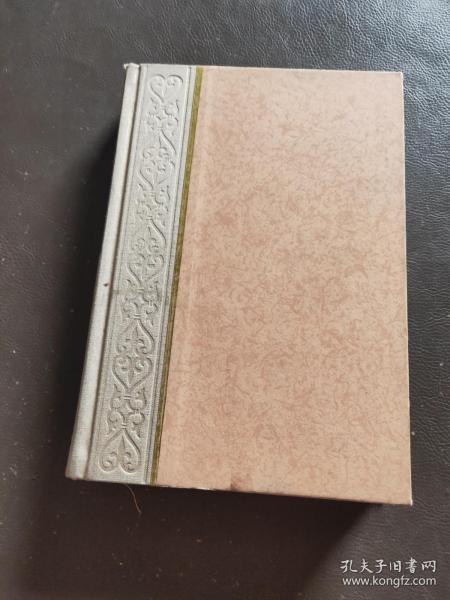 列宁全集.第二十四卷:1913年9月~1914年3月