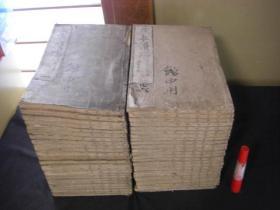 和刻本 五车韵瑞 50册160卷全,日本万暦 包邮 明代文字音韵学,每韵之下,先列小篆