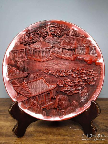 收藏剔紅漆器賞盤頤和園屏風擺件直徑24.5厘米