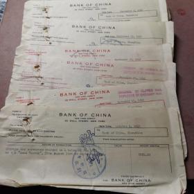 民国时期 中国银行驻纽约 的支票 罕见 7张 货号446