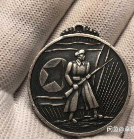 朝鲜军功章