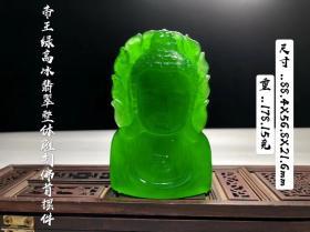 帝王绿高冰翡翠整体雕刻佛首摆件,精致立体雕刻,选料上乘,冰透水润,满绿通透,开脸漂亮,摆放端正大气,油润包浆,完整全品