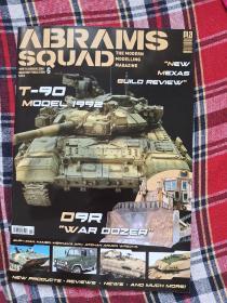 欧洲模型杂志