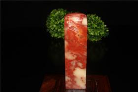 这是一块正宗的 青田  封门红花石  印章  青田石中红色的石头是真正的凤毛麟角,足见红花石的珍贵,这一块是老店主自己收藏的,有年头的东西,现在就算在原产地也很难再找到了,市场价2000元以上(给内行人准备的好货)!