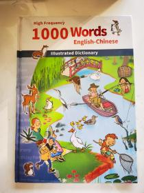 1000Words English-chinese