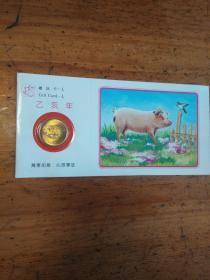 1995年礼品卡上海造币厂