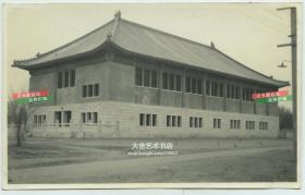 民国北京燕京大学北京大学教学楼老照片