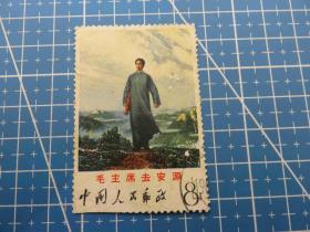 {会山书院}13#文12毛主席去安源1枚信销邮票