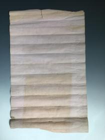 4524 民国旧宣纸