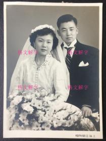 老照片 民国 美女 结婚照 上海王开照相馆 女子非常漂亮 心形项链 耳环 9.8cm 7cm