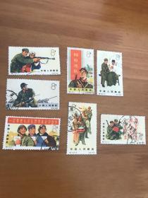 老纪特邮票 特74老邮票 7张不同 保存很好的信销票 只有一张有小裂 都保存很好 难寻。漂亮