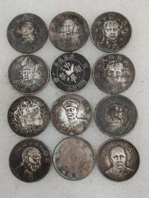 民间收藏已久的银元,包老保真;;;特价