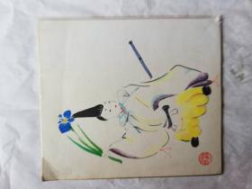 绘画——绘画作品(稻垣的父亲1993年赠于东京)