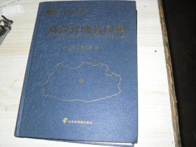高青县地名词典  仅印200册2019 A-504