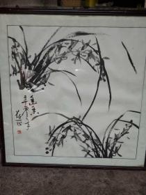 萧龙士弟子   郑正先生兰草