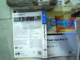 苹果专业培训系列教材:Final Cut Pro 7(