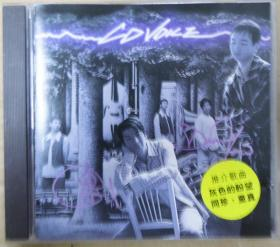 HK 乐队 CD VOICE 带签名 首版 旧版 港版 原版 绝版 CD