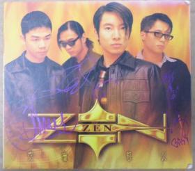 HK 乐队 ZEN 带签名 首版 旧版 港版 原版 绝版 CD
