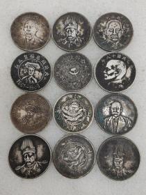 民间收藏已久的银元,包老;保真;;特价