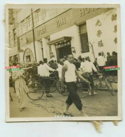 民国新亚大饭店老照片,上海?