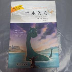 深水传奇:迪 克·金-史密斯动物小说
