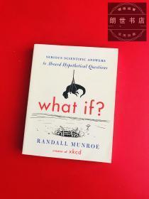 What If? (International edition)  Serious Scient 那些古怪又让人忧心的问题 英文原版