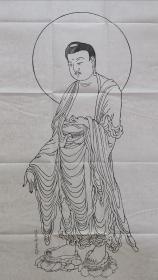 阿弥陀佛像 宣纸雕版刷印 弘化社恭印 尺寸102*53cm