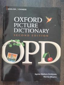 Oxford Picture Dictionary Second Edition: English - Chinese Edition《牛津图解词典中英双语版》广受欢迎的图画词典,帮助ESL学生发展词汇应用及批判性思维能力,提升整体水平,宜英语爱好者留学移民使用!