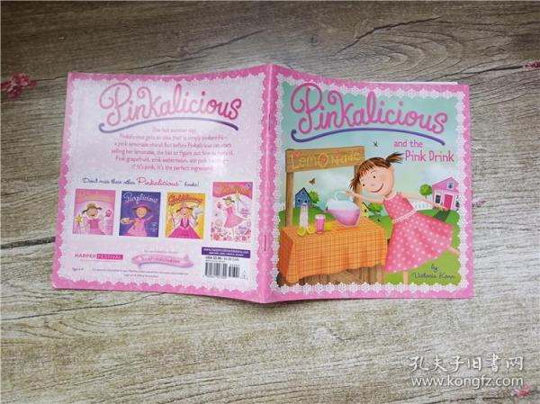 Pinkalicious: Pinkalicious and the Pink Drink粉红情缘:小粉和粉色的饮料