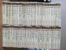 旷世名典(全套2箱共:52册全)