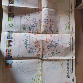 北京楼市图(2000年)