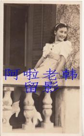 一代影后:陈云裳小照一枚【13.5+8.2】(4)