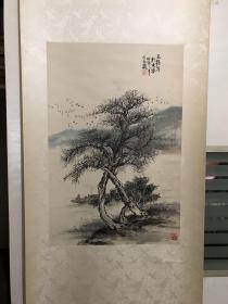 王鹤 山水 保真 国画