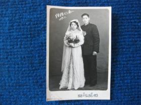 50年代结婚纪念婚纱照(太原开明照相)