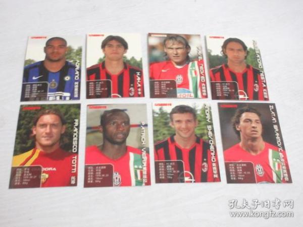 足球卡  2包共8張  詳見圖片