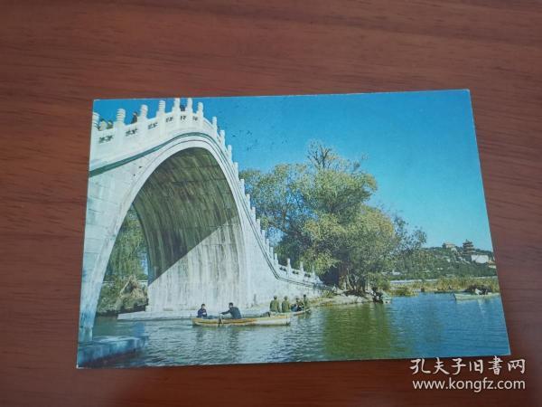 玉帶橋單枚明信片