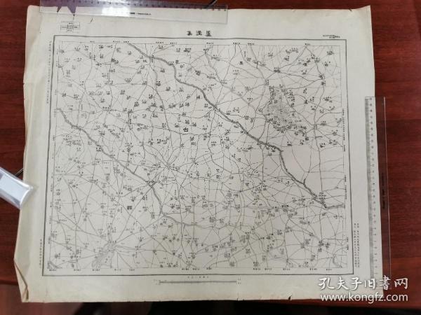 抗日史料原件:1937年7月参谋本部制《卢沟集》图(凤台县北)