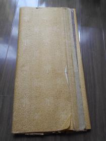 老纸头【80年代,鹤纹裱画裱头纸,83张】尺寸:82.5×62.5厘米