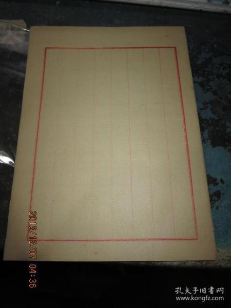線裝書2011           陳年宣紙信箋一刀一百張,置于門頭上。