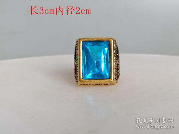 鄉下收的鑲嵌藍寶石香港18k戒指