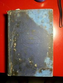 1900年外文原版(毛边本)《基督教伦理学》