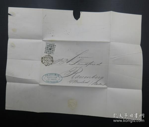1882年7月26日荷蘭(阿姆斯特丹寄巴登)實寄郵簡貼郵票、銷3個戳(70)