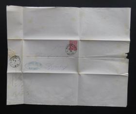 1875年8月20日德國(曼海姆寄維斯洛赫)實寄郵簡貼郵票、銷3個戳(64)